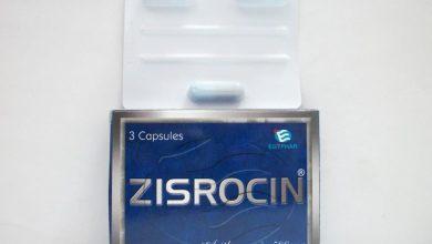 اقوي مضاد حيوي في الصيدليات زيسروسين دواء Zisrocin لامراض الجهاز التنفسي