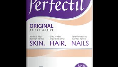 برفكتيل Perfectil المكمل الغذائي الشهير لتطويل الشعر ونضارة البشرة ونمو الاظافر