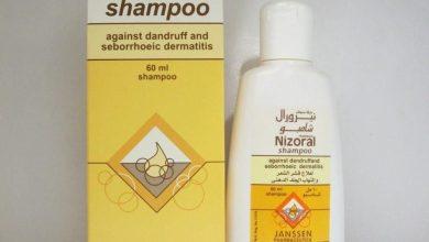 مميزات شامبو نيزورال Nizoral فى علاج القشره و فطريات فروه الرأس