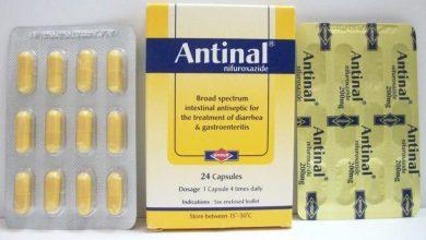 دواء انتينال Antinal اقراص ، شراب مطهر معوي لعلاج الاسهال والنزلات المعوية