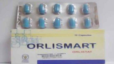 اسرع حل للتخسيس كبسولات اورليسمارت Orlismart و فقدان الوزن بطريقه امنه و مضمونه