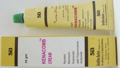 مرهم كيناكومب الحل السريع لتهدئه التهاب الجلد و تسلخات حفاض الاطفال Kenacomb