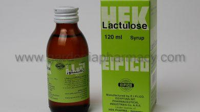 اشهر علاج للامساك الحاد شراب لاكتيلوز Lactulose المنشط لحركة الامعاء الغليطة