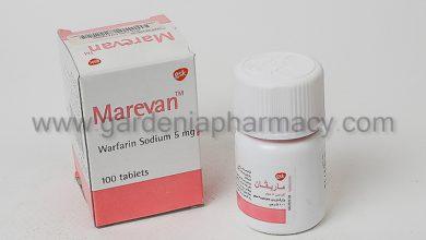 كيفية استخدام اقراص ماريفان Marevan اشهر مضادات التجلط لصمامات القلب