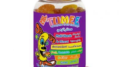 المكمل الغذائي مستر تومي Mr. Tumee جيلي متعدد الفيتامينات والمعادن للاطفال