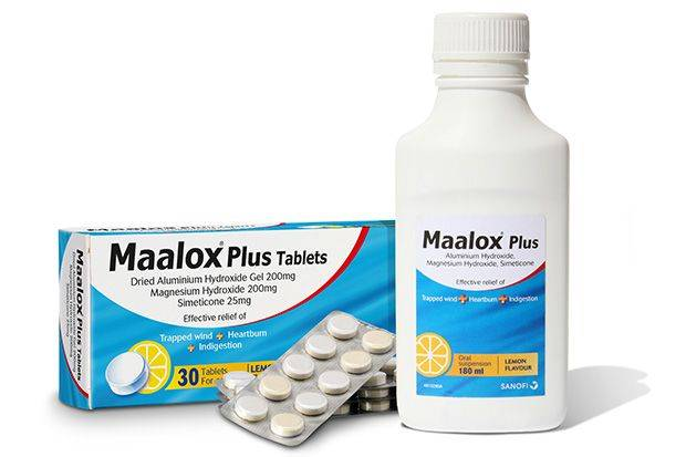 دواء مالوكس Maalox التابع الى ادويه مضاده لحموضه المعده و ارتجاع المرئ