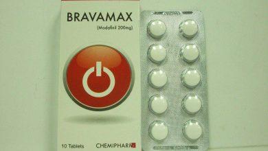 اقراص برافاماكس Bravamax افضل دواء للتخلص من النوم القهري المفاجئ