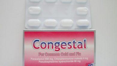 روشته لعلاج نزلات البرد مع دواء كونجستال congestal و مميزات المواد الفعاله به