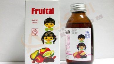اشهر شراب فاتح للشهية شراب فروتال Fruital مكمل غذائي للاطفال