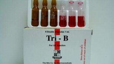 حقن تراي بى Tri - B افضل حقن لعلاج التهاب الاعصاب ونقص فيتامين ب في الجسم