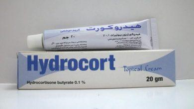 كريم هيدروكورت Hydrocort كريم للجلد لعلاج الالتهابات الجلدية ولدغات الحشرات