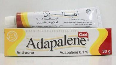 تخلص من اثار حب الشباب مع جل ادابالين Adapalene نهائياً الفعال لعلاج حب الشباب