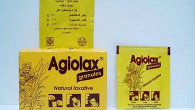 كيفية استخدام اجيولاكس Agiolax حبيبات لعلاج الامساك الحاد والمزمن