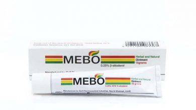 كيفية استخدام مرهم ميبو Mebo افضل مرهم للحروق بدرجاتها لتجديد خلايا الجلد
