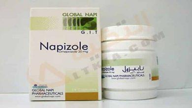 دواء نابيزول Napizole السريع فى التخلص من حموضه المعده و قرحه الاثنى عشر