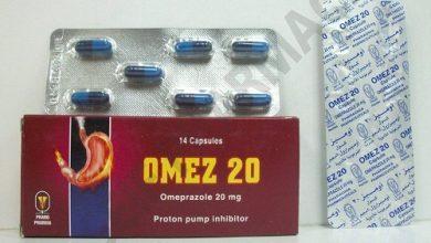 كبسولات اوميز Omez الافضل لعلاج الحموضة الزائدة وارتجاع المرئ وحرقان المعدة