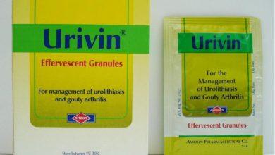 فوار يوريفين Urivin لاعراض النقرس لعلاج الاملاح الزائدة والتهاب المفاصل النقرسي