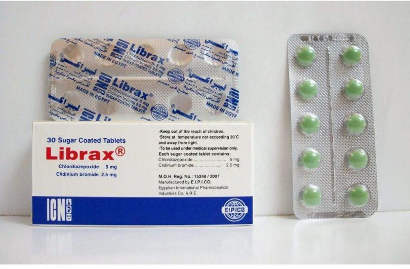 دواء ليبراكس من اشهر ادويه فى الصيدليات لعلاج القولون العصبى و تشنجات البطن