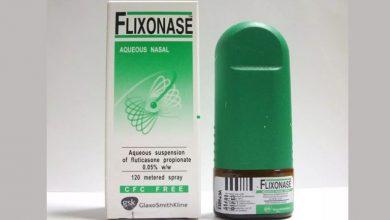 علاج حساسيه الانف مع بخاخ فليكسونيز flixonase و فاعليته للجيوب الانفيه
