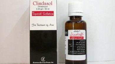 دواء كلينداسول Clindasol جل , محلول للقضاء علي حب الشباب بشكل نهائي