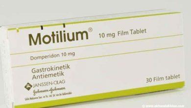 دواعى استعمال دواء موتيليوم للتخلص من احساس الغثيان و القئ المزعج Motilium