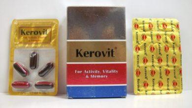 كيروفيت Kerovit كبسولات اشهر فيتامين لتقوية الذاكرة وتجديد الحيوية والنشاط في الجسم