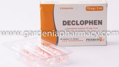 امبولات ديكلوفين Declophen اقوي مسكن للالام ومضاد للالتهابات والروماتيزم