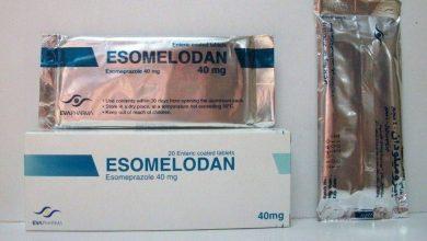 اقراص ايزوميلودان Esomelodan ذو المفعول السريع لعلاج ارتجاع المرئ وحموضة المعدة