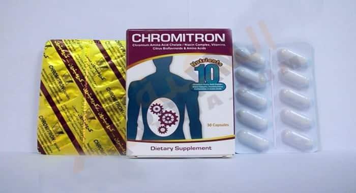 مكمل غذائي كروميترون Chromitron لحرق الدهون وفاعليته في التخسيس السريع