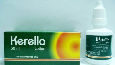 كيريللا Kerella لوشن للتخلص من قشرة فروة الرأس والامراض الجلدية بفروة الرأس