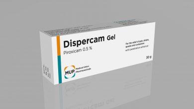 ديسبركام Dispercam افضل دواء للعضلات والعظام وفاعليته لازالة التورم بالمفاصل