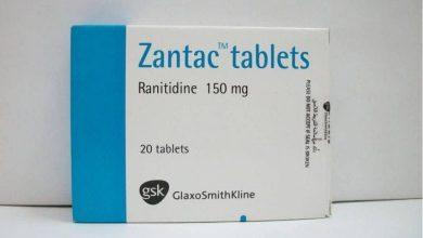 دواء زانتاك Zantac الفعال للحموضة واستخداماته لحرقة المعدة وارتجاع المرئ المعدي