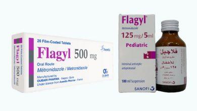 اقراص ، شراب فلاجيل Flagyl مطهر معوي للطفيليات ولعلاج حالات الاسهال