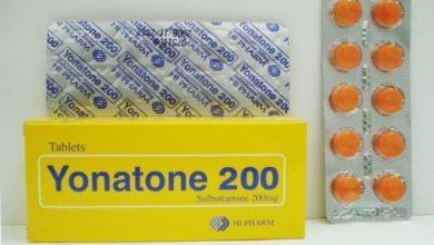 يوناتون Yonatone افضل دواء لعلاج الاكتئاب مرض العصر و يفيد في علاج الزهايمر