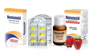 اقراص ، شراب نانازوكسيد Nanazoxid اشهر مطهر معوي آمن سريع وفعال للاسهال