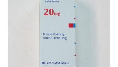 كيفية استخدام دواء افارا Avara لالام الروماتيزوم والتهابات المفاصل الروماتيدية