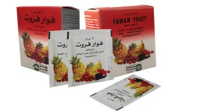 فوار فروت Fawar Fruit كيفية استخدامه و التخلص من عسر الهضم و الحموضة