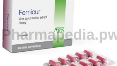 كبسولات فيميكيور Femicure للتخلص من الام الدورة الشهرية نهائيا بطريقة آمنة تماما