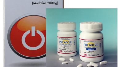 """دواء برافاماكس Bravamax بديل دواء بروفيجيل """" مودافينيل """" لحالات النوم المفاجئ القهري"""