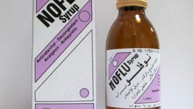 دواء نوفلو Noflu لعلاج نزلات البرد المصحوبة بارتفاع في درجة حرارة والجيوب الانفية