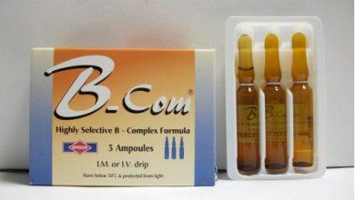 حقن بي كوم B Com الاشهر لالتهابات الاعصاب ونقص فيتامينات ب في الجسم