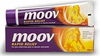 كريم موف moov الاصلي افضل مسكن لالام العضلات والظهر والتهاب المفاصل لراحة فورية